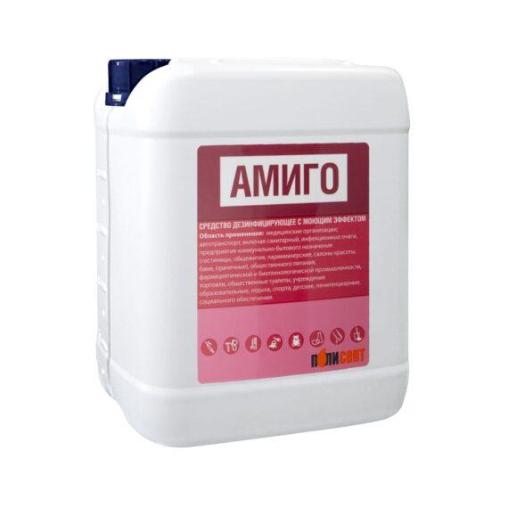УДС с моющим эффектом Полисепт Амиго - 5л